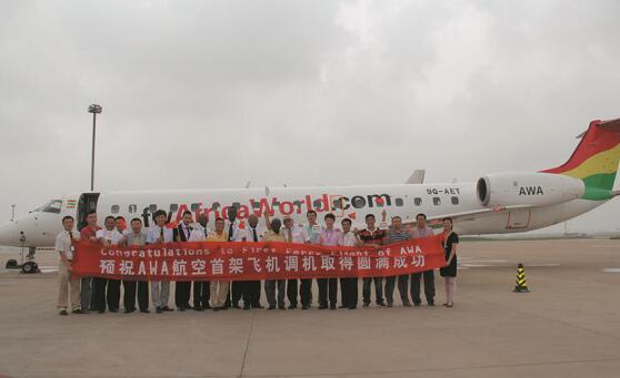 AWA航空
