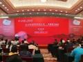 Keqiao to embrace a world-class textile gala