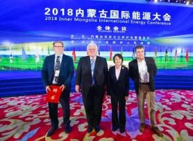 内蒙古自治区政府聘请三位诺贝尔奖得主和七位院士担任特聘顾问