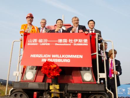 山西始发中欧班列首次抵达德国杜伊斯堡