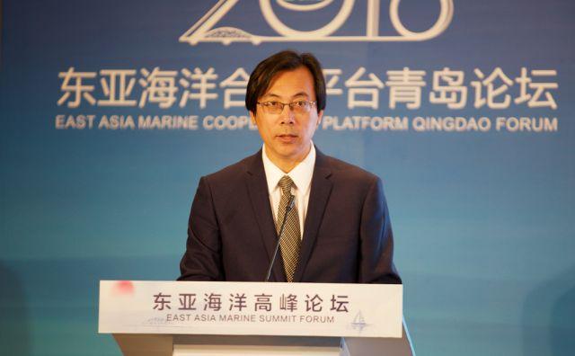 图为中国经济信息社副总裁曹文忠在2018东亚海洋高峰论坛致辞