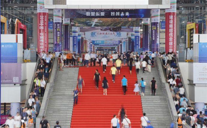 东盟博览会