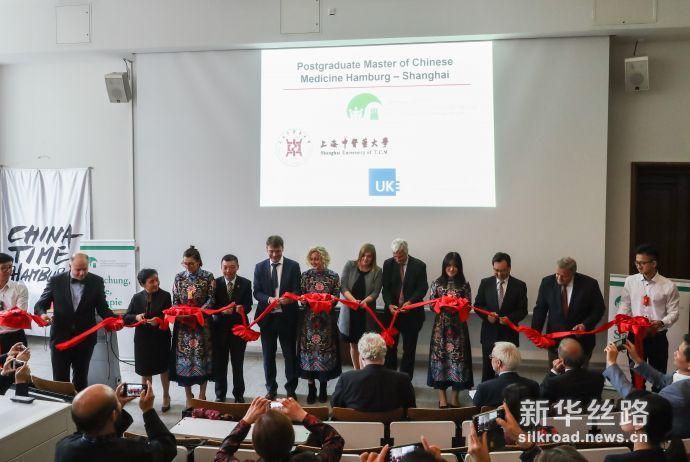 上海和汉堡将在德合作培养中医研究生