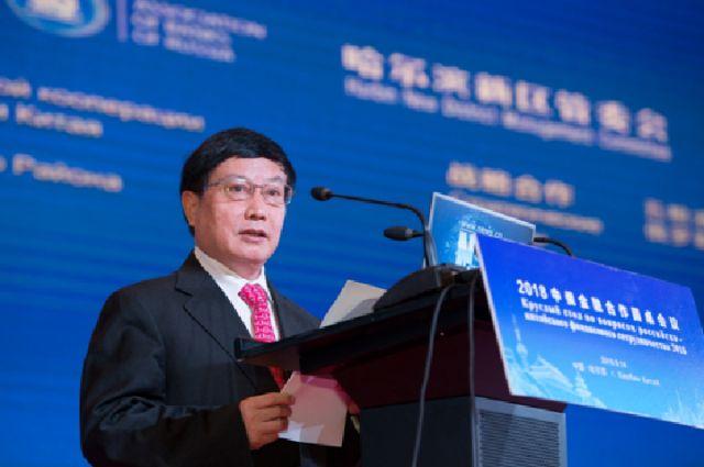 中俄金融合作内生动力强劲3