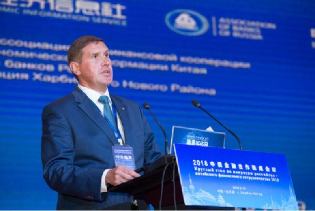 中俄金融合作内生动力强劲4
