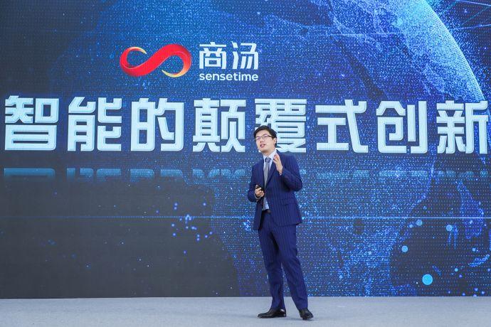 图为商汤科技联合创始人、首席执行官 徐立发表主旨演讲1
