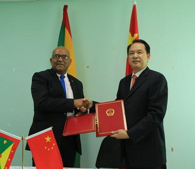 中国与格林纳达