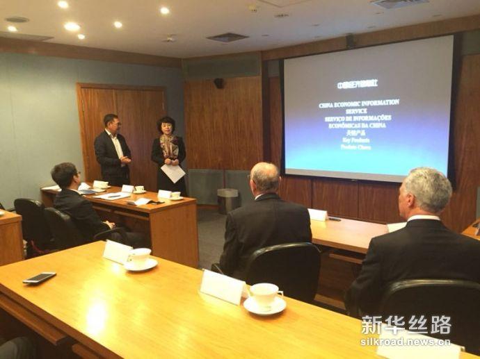 中国经济信息社副总裁刘明霞向巴西金融咨讯集团介绍中经社产品