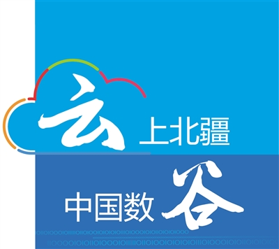 """""""云""""落草原 """"数""""化万物4"""