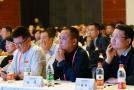 第一届中国露酒高峰论坛