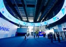 2018世界人工智能大会:智引万物精彩瞬间