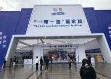 2018第六届中国(泸州)西南商品博览会精彩瞬间