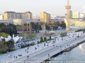 泸州阿塞拜疆国家馆