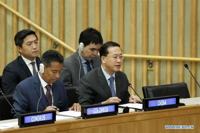 UN-GENERAL ASSEMBLY-SECOND COMMITTEE-CHINA-MA ZHAOXU