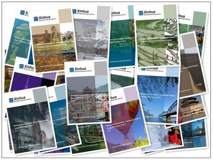 新华丝路推出英文新版中国营商环境报告1