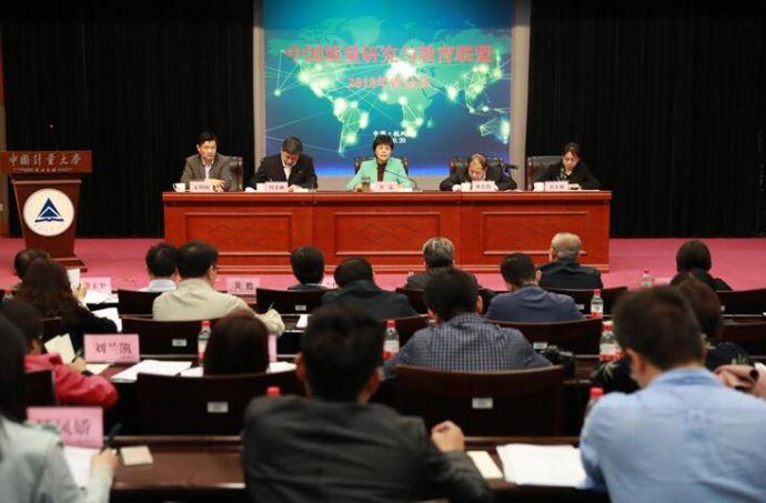 中国质量研究与教育联盟:成果转换正当时