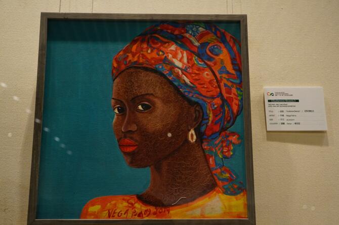 """首届""""一带一路""""非中艺术交流展:以文化为纽带 践行""""一带一路""""倡议3"""