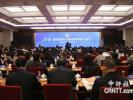 """第四届京台基础教育校长峰会17日在京召开。峰会由北京市人民政府台湾事务办公室、北京市教育委员会和西城区政府共同主办,以""""面向未来的基础教育""""为主题。两岸300多名校"""