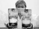 记者从青海省盐业股份有限公司获悉,由该公司生产并出口至韩国的20吨成品食用盐18日通过了韩国进口食品检验检疫相关程序,将正式走上当地民众的餐桌。这是产盐大省青海省迎