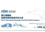 中国经济信息社将在如皋发布全国氢经济发展年度评价报告
