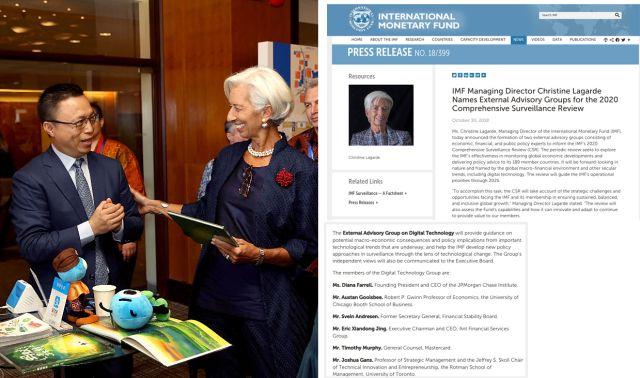 拉加德在IMF官网宣布了这一最新任命,而在今年10月的世行年会上,拉加德点赞蚂蚁森林经验。