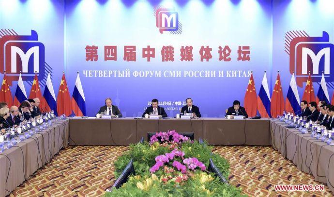 CHINA-SHANGHAI-CHINA-RUSSIA MEDIA FORUM (CN)