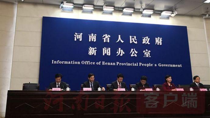 郑州将办首届世界传感器大会,未来还要打造3—5平方公里中国智能传感谷