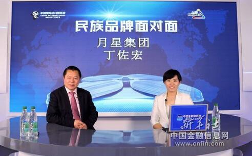 丁佐宏:通过进博会打造更适合中国市场的家居产品1
