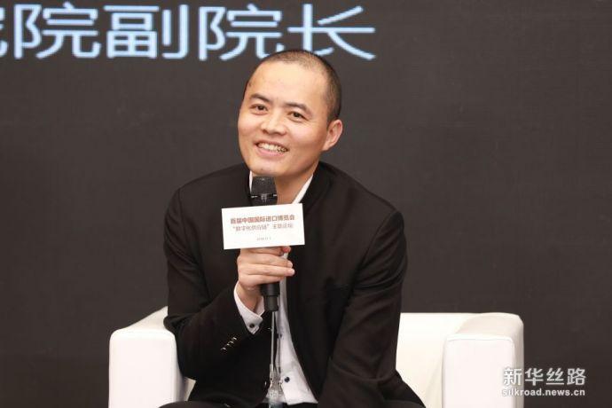 """首届中国国际进口博览会:""""数字化供应链""""主题论坛期间圆桌讨论嘉宾-肖利华正在发言。"""