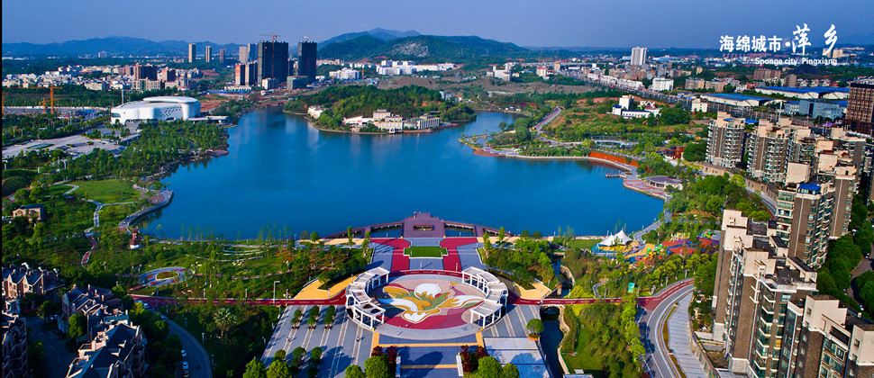 Beautiful Jiangxi
