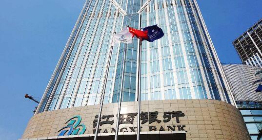 Jiangxi Bank