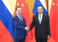 中俄总理第二十三次定期会晤联合公报
