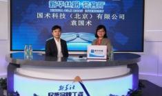 新华丝路会客厅 | 首届中国国际进口博览会