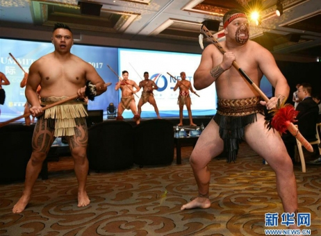"""首届""""新西兰国际展望峰会""""在奥克兰举行"""