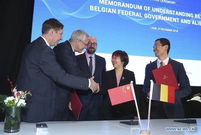 BELGIUM-LIEGE-ALIBABA-EWTP-SIGNING CEREMONY