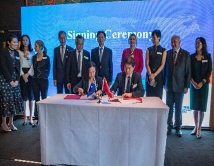 2019第二届中国国际进口博览会推介会在悉尼举行3
