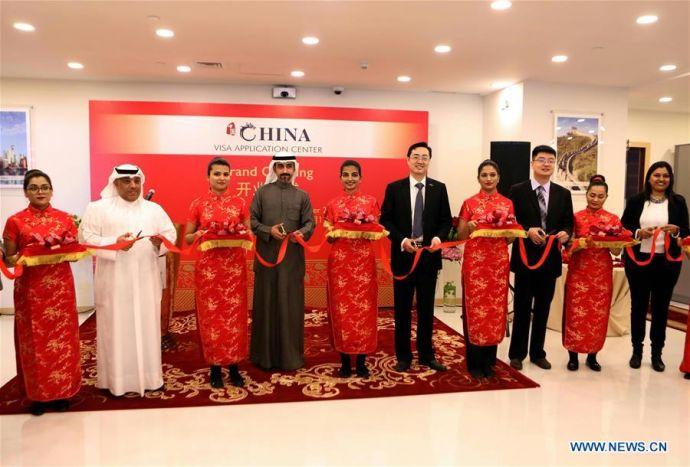 KUWAIT-KUWAIT CITY-CHINA VISA APPLICATION CENTER-OPENING