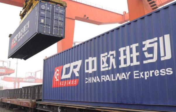 中国最大陆路口岸站满洲里站中欧班列通关达3000列