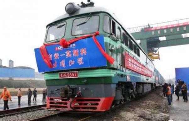 江西吉安首次开通至莫斯科中欧班列