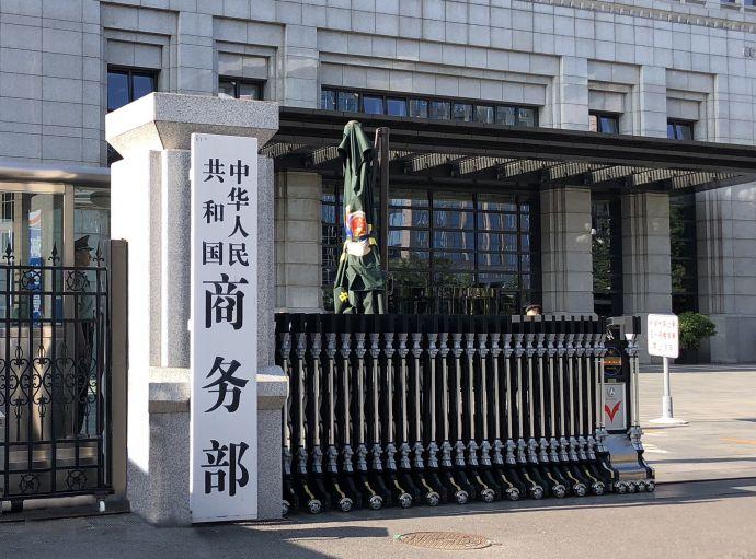 File photo of Xinhua