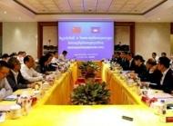 中柬两国政府关于西哈努克港经济特区协调委员会第三次会议顺利召开