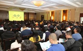 长春世举办2019年第一次跨境电商业务培训会
