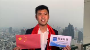 新华社曼谷分社记者杨舟