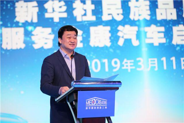 新华社民族品牌工程服务金康汽车启动仪式在京举行2