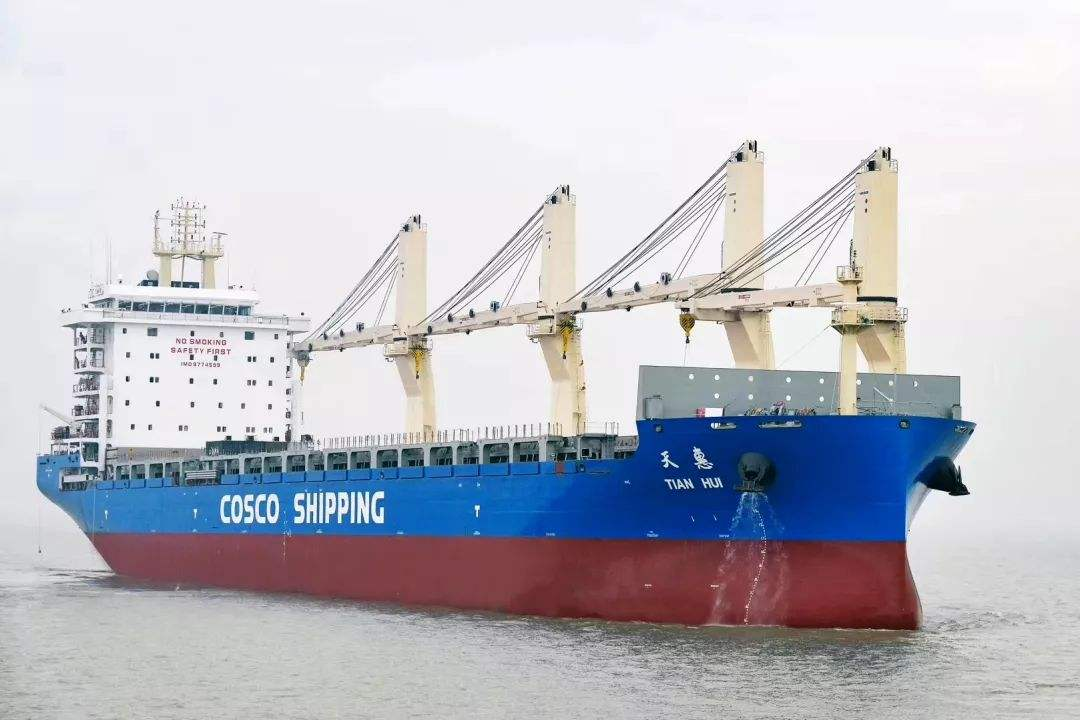 China's biggest specialized shipping company opens European