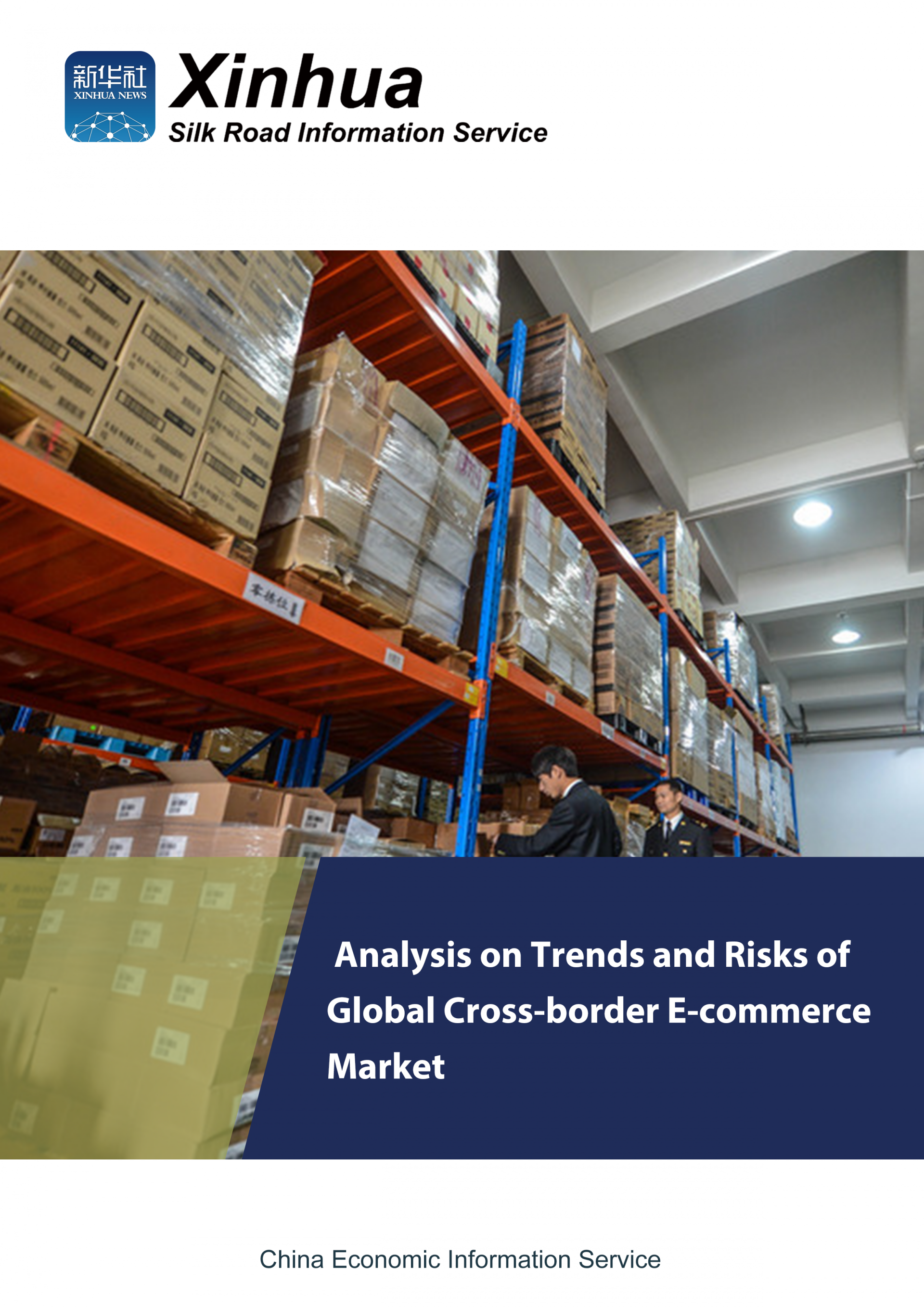 Analysis on Trends and Risks of Global Cross-border E-commerce Market