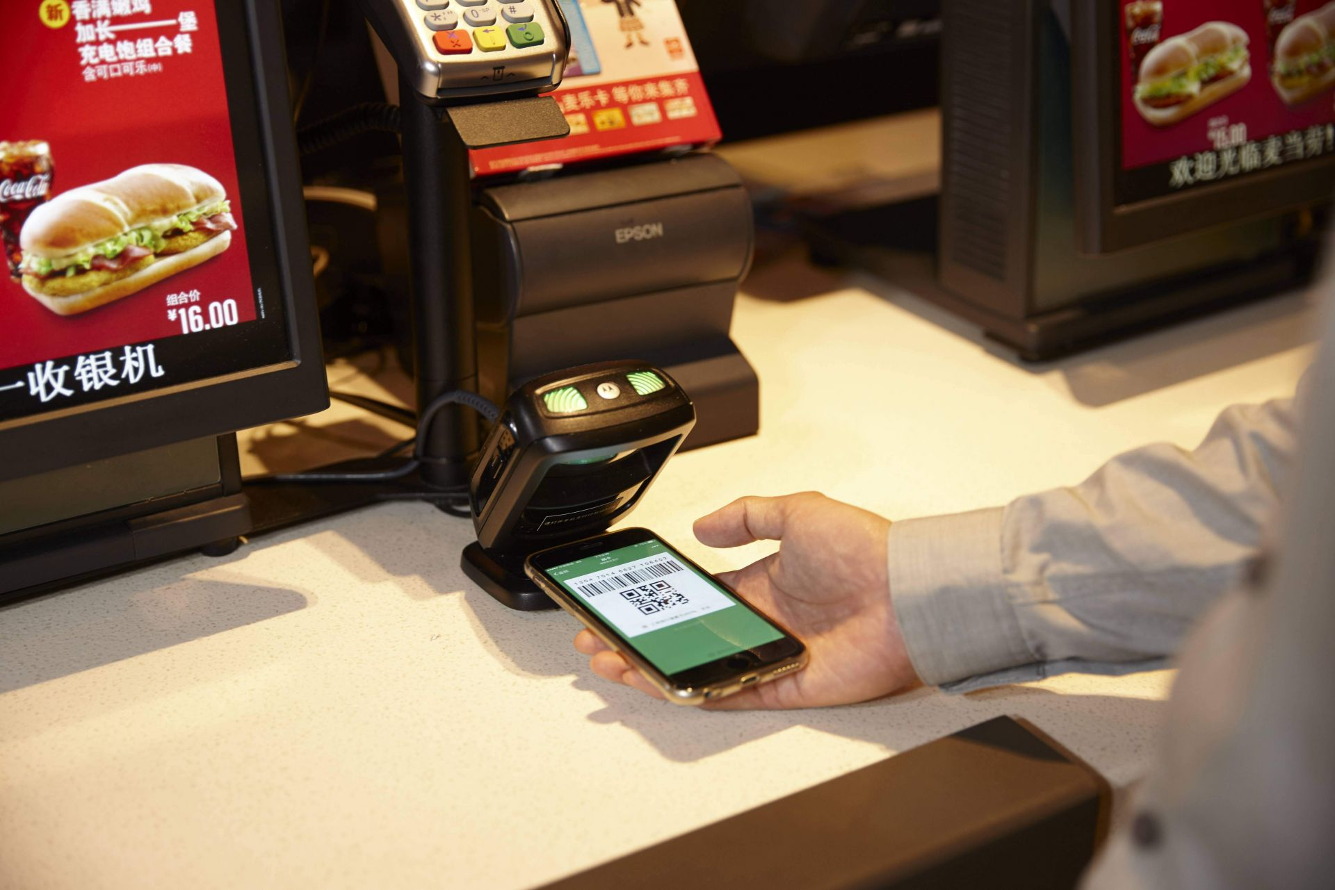 China's mobile payment technology gains popularity overseas