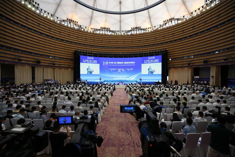 The First China-ASEAN AI Summit & CHINA-ASEAN Information Harbor Partners Signing Ceremony