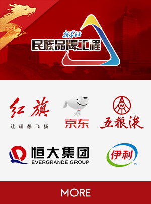 http://www.teaspa.cn//china%20brands/index.html