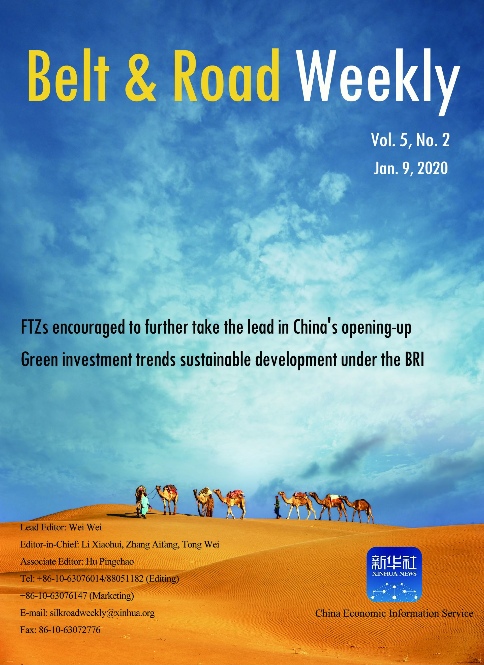 Belt & Road Weekly Vol. 5 No. 2